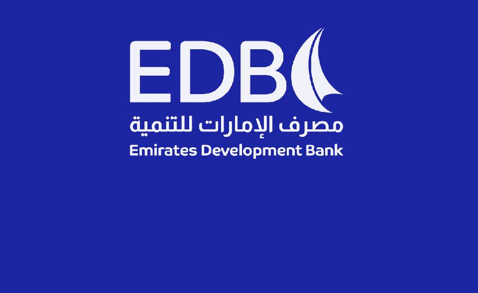 Emirates Development Bank rings market-opening bell to celebrate listing of USD 750 million bond on Nasdaq Dubai