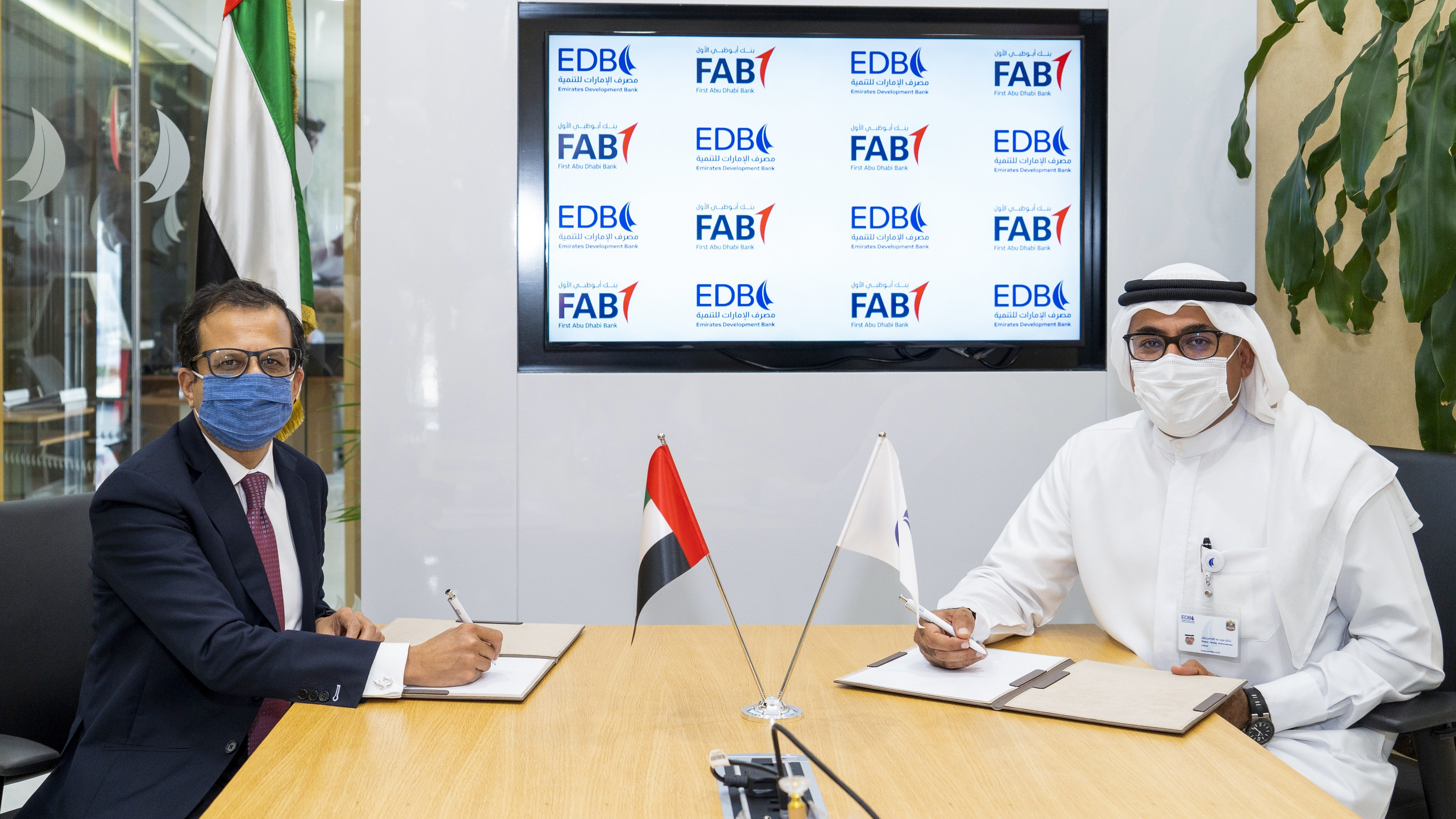 EDB and FAB partner on credit guarantee, co-lending program for SMEs in UAE