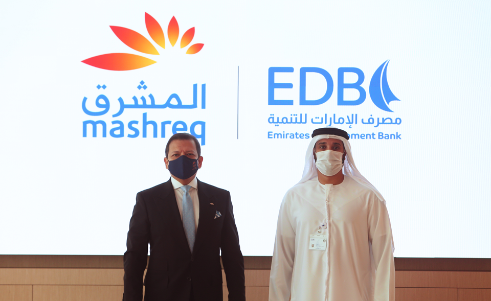 EDB, Mashreq Bank join hands on Credit Guarantee Programs for SMEs in UAE