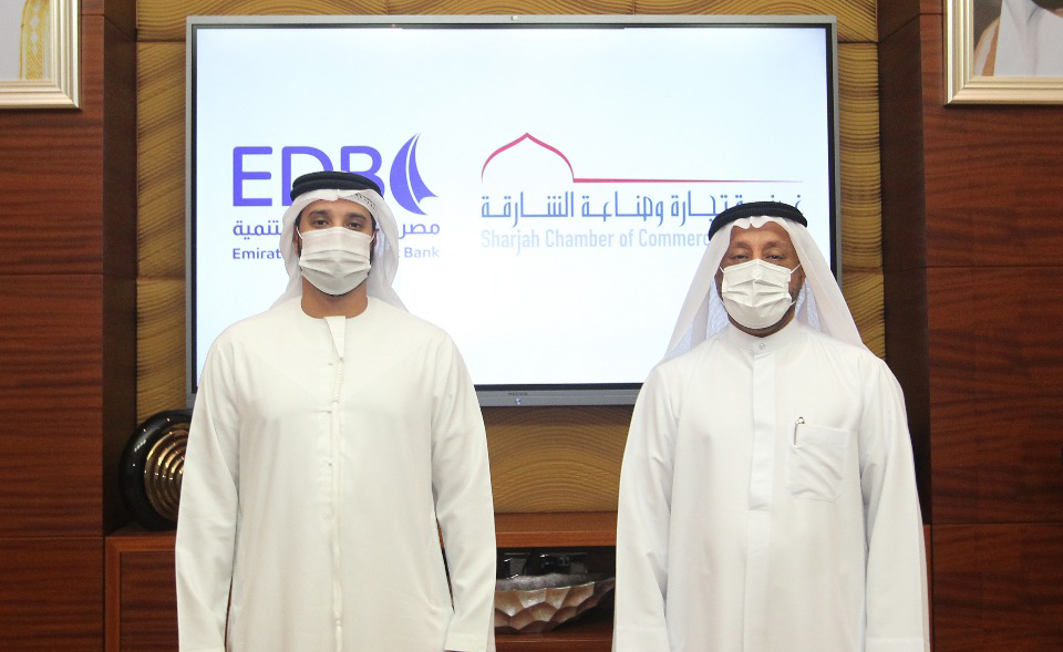 Sharjah Chamber, Emirates Development Bank Sign MoU to Support Industrial & SME Sector