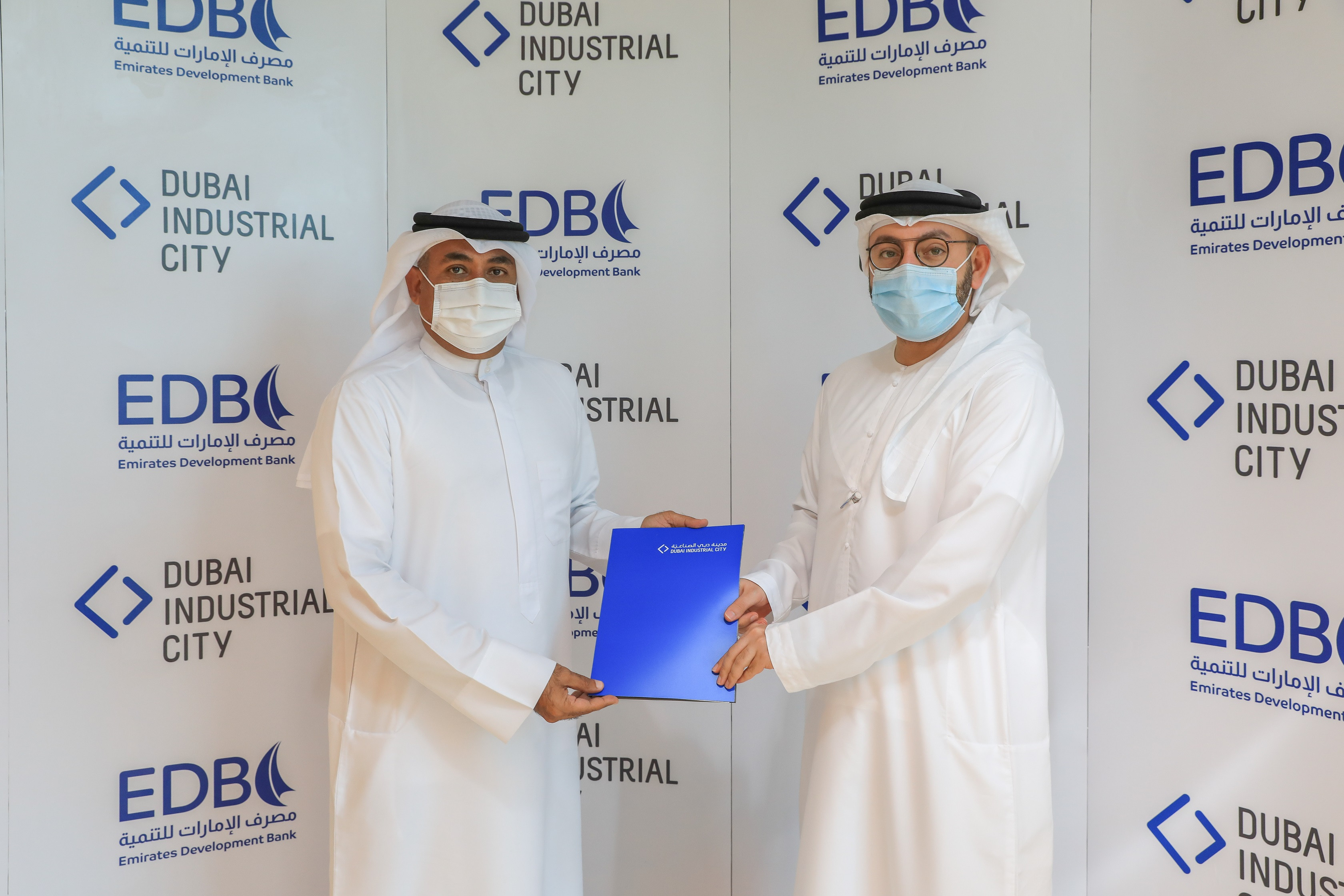 Dubai Industrial City, Emirates Development Bank sign strategic agreement to boost advanced manufacturing, industrial growth